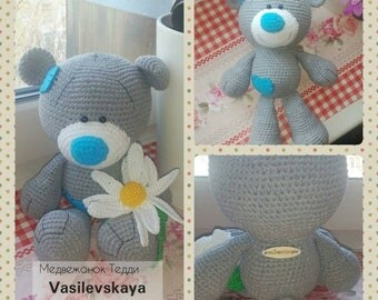 Bear Teddy. Is knitted from cotton yarn. Filler sintepon. Height of 20 cm