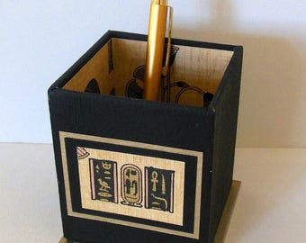 Black pencil holder with hieroglyphics - black, Brown and gold patterns