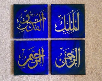 MADE TO ORDER-Islamic Calligraphy Art - Set of 4 - Names of Allah - Islamic gift