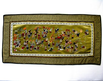 """Mid Century / Chinese / Hand Embroidered / Silk Tapestry / 100 Playing Children / Hand Embroidered Panel / 26"""" x 13""""/ Oriental / Unique Silk"""