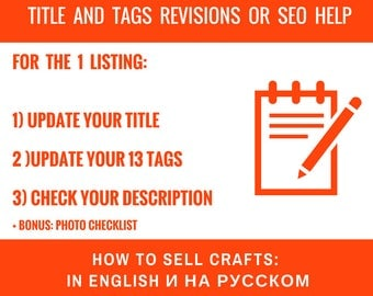 Etsy tag help Seo help Etsy Tagging Etsy listing help Keyword help Seo optimization Seo services Relevancy  Writing service Listing writer