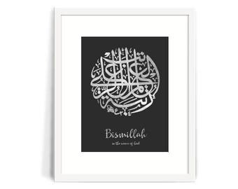 Bismillah Arabic Calligraphy in Silver on Black, Wall Art, Home Decor, Islamic Reminders 8x10 Print, Islamic art, beautiful!