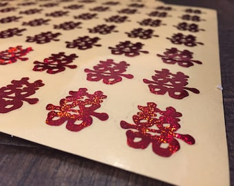 245 Chinese Wedding Double Happiness Red Shiny Holographic Seal Stickers