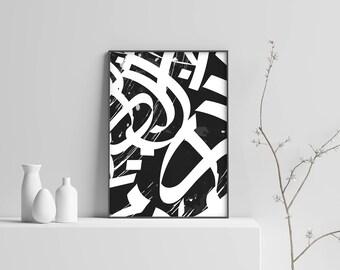 Abstract Art Print, Arabic Calligraphy