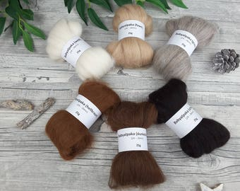 Baby Alpaca Sampler Pack - natural luxury spinning fibres, mini-rovings for spinning, undyed baby alpaca – 5,29oz