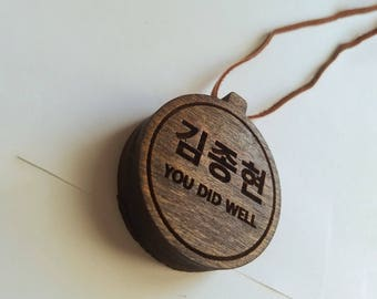 Kim Jonghyun You Did Well, RIP, SHINee, Wood Pendant Necklace, 샤이니 Hangul, (You Choose Size and Stain )