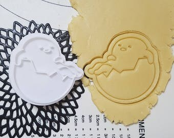 Gudetama Resting Cookie Cutter and Stamp