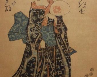 Antique Fantastic Japanese Original Woodblock Print Signed and Sealed
