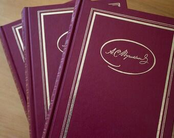Set of 3 books. Alexander Pushkin. Russian classical literature. Russian language.