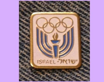 Israel Olympic NOC Pin ~ 1980's Generic ~ Used at Los Angeles 1984 Olympics