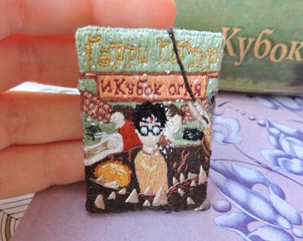 Brooch with hand embroidery Harry Potter and the Goblet of Fire