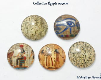 Set of 5 Stud ø25mm Egypt collection