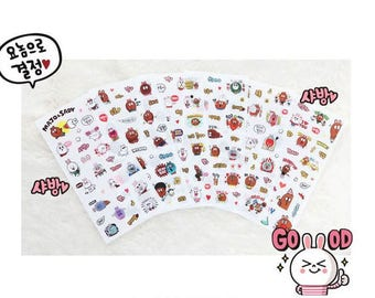 "Set of 6 sheets of decals / stickers ""majo & sady V2"""
