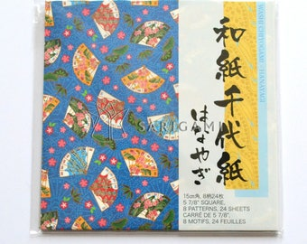 Colorful Japanese patterned origami paper