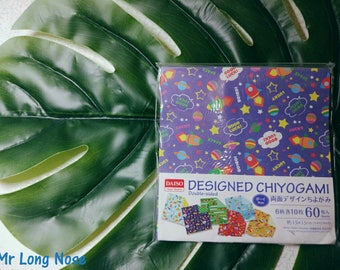 60 sheets Double sided designs origami paper DESIGNED CHIYOGAMI 15*15cm