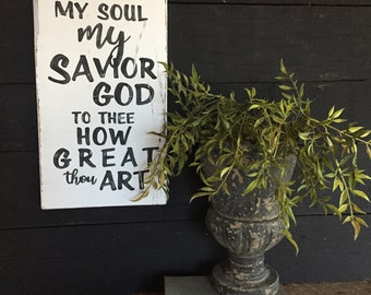 """How great thou art   hymn   wood sign   wall decor   leather strap   20 1/2"""" x 9 1/2"""""""
