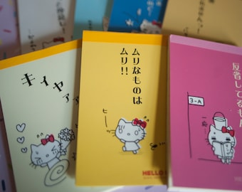 Hello Kitty Hiragana Med Memo Sheets