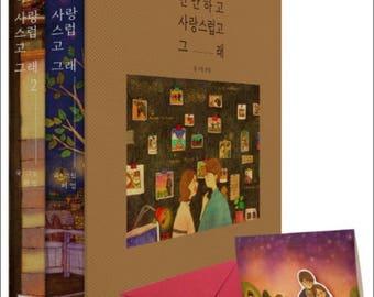 Puuung Grafolio Couple Love Story - Korean - Illustration Vol.1 and Vol.2 Books