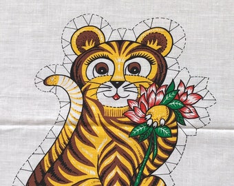 Vintage Fabric Panel to sew a Tiger Pillow 1980's sew and stuff fabric panel Free US Shipping