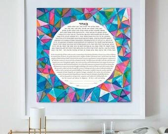 Origami Ketubah || Jewish wedding contract illuminated wedding vows
