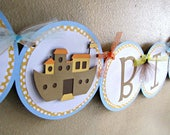 Noahs Ark Party Banner - Reserved for CAITLYNSIMPSON
