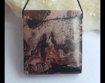 Chohua Jasper Gemstone  Pendant Bead,36x33x8mm,21.9g(h0055)