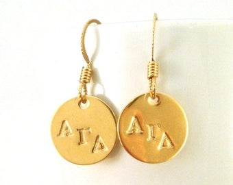 SALE CIJ2017 Alpha Gamma Delta Gold Earrings | Official Licensed Product | AGD Earrings in Gold Filled
