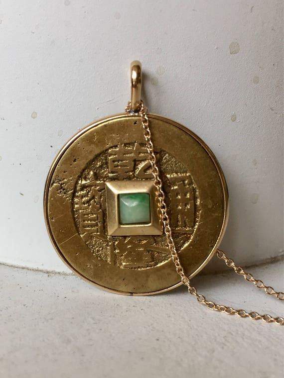 14k Gold Coin Pendant - Jade - Ancient Chinese Coin