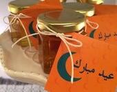 CUSTOM Listing Customer ID 011 --- Eid Mubarak Favor/Gift Tags