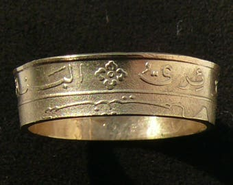 Ladies Algeria 20 Centimes Bronze Coin Ring, Ring Size 6 1/2 and Double Sided