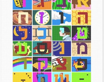 Needlepoint Kit or Canvas: Yiddish Alphabet With Pictures