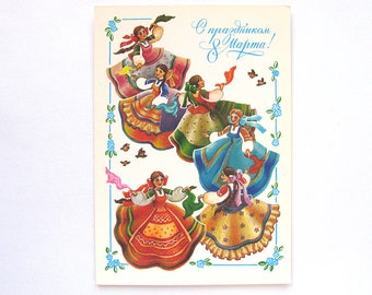 International Women's Day, Unused Postcard, Eight of March, March 8, Unsigned, Soviet Vintage Postcard, USSR, Illustration, 1987, 1980s, 80s