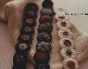 Yoko Saito's Woolwork - Japanese Craft Book - Applique Patterns - Quilt Patterns - ebook Digital - Instant download - pdf file