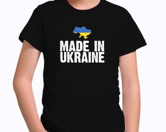 Made in Ukraine Children T-Shirt