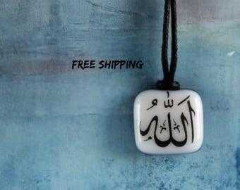 Allah. Islam Jewelry. Muslim Calligraphy. Islamic. Muslim. Necklace of Allah. Allah pendant. Islam Pendant. Arabic writing. Arab. Arab god.