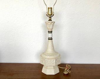 Mid Century Ceramic Spatterware Lamp