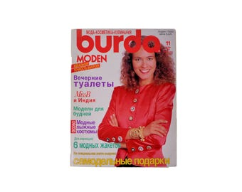 Vintage Magazine Fashion Craftsmanship Burda Moden with Pattern #11 1989 Soviet