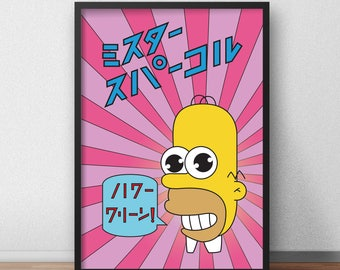 Simpsons Poster, Mr Sparkle, Simpsons, Simpsons Art, Simpsons Gift, Simpsons Print, Homer Simpson, Simpsons Wall Art, The Simpsons Gifts