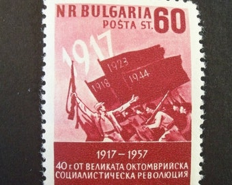 Bulguria Postage Stamp **1957 The 40th Anniversary of the October Revolution**Scott #985*MNH