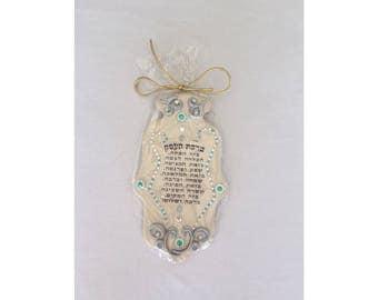 Business Jewish blessing Hamsa