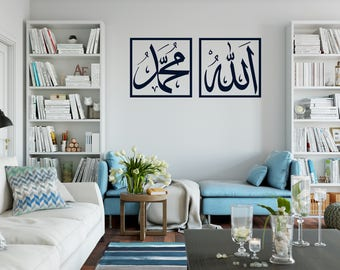Allah and Muhammad, Islamic prayer, Wall decal, Religious Decal, God, Love, Prophet