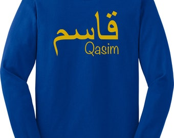 Personalised Royal Blue Arabic & English Sweater