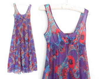 60s Lingerie Dress * Vintage Night Dress * 1960s Lingerie * Sheer Negligee * Small