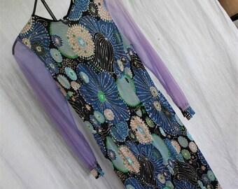 Fabulous Vintage 1960s  Long Slinky Knit Maxi Dress