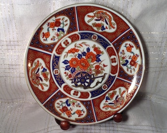 Beautiful Imari Style Plate, Made in Japan - Japanese, Oriental Home Decor - Dark Red & Blue Colors, Gold Accents - Flowers in Wagon, Bird