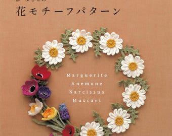 98 Flower Crochet Motif Pattern - Yukiko Kuro - Japanese Book - Crochet Motif pattern, Blades, Edgings, Corsage - ebook - Instant Download