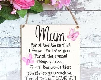 Gift for mum, Mothers Day gift, Mum gift, Mum Plaque, Mum birthday gift, Gift for Mom, wedding gift, wedding gift for mum,