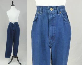 "80s Chic Blue Jeans - High Waisted - Dark Blue Denim - Vintage 1980s - 27"" waist 32"" inseam Tall Long"