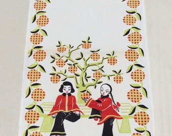Vintage Towel Asian Couple Goes Apple Picking