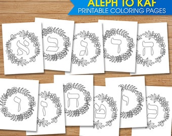 Hebrew alphabet aleph bet english alphabet and numbers for Hebrew alphabet coloring pages